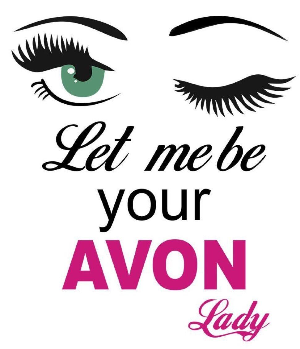Avon be купить косметику нью скин